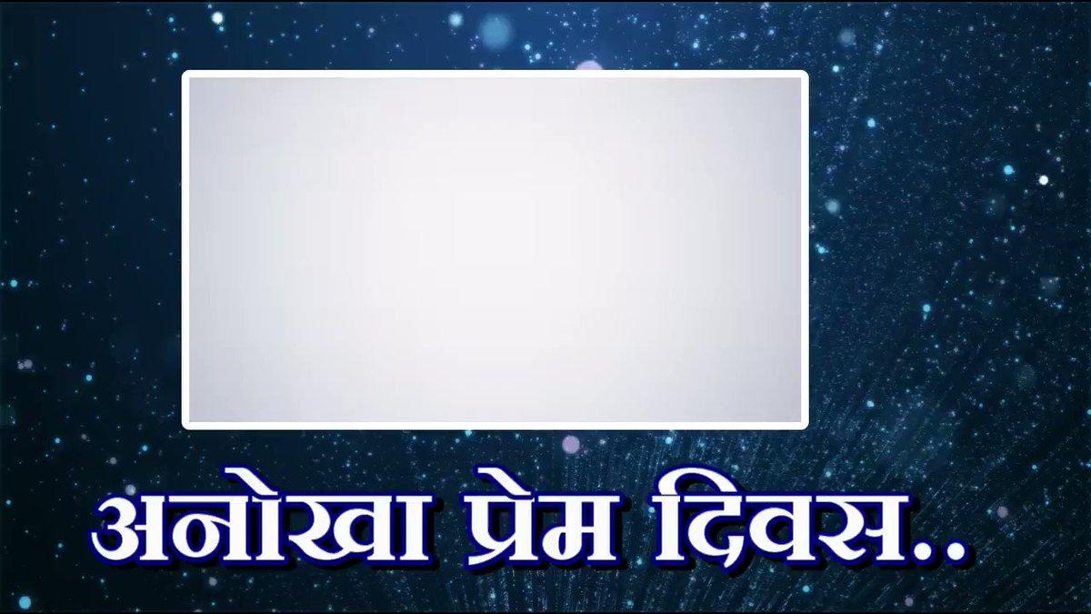 ##FridayFeeling  सच्चे प्रेम की परिभाषा बताते हुए परम पूज्य Sant Shri Asharamji Bapu ने माता पिता के प्रति  #सच्चा_प्रेम_दिवस मनाना सिखाया और  #HappyParentsWorshipDay की शुरुआत की। आज पूरा देश बहुत धूम धाम से मना रहा है #मातृ_पितृ_पूजन_दिवस