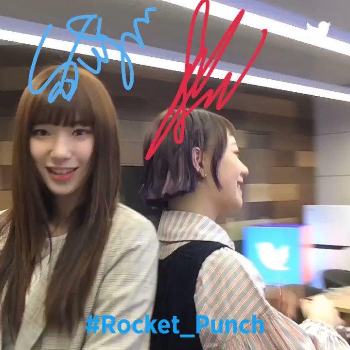 #Bouncy 활동 기대해주세요~ #Rocket_Punch #TwitterBlueroom #TwitterMirror 360 #SUYUN #SOHEE