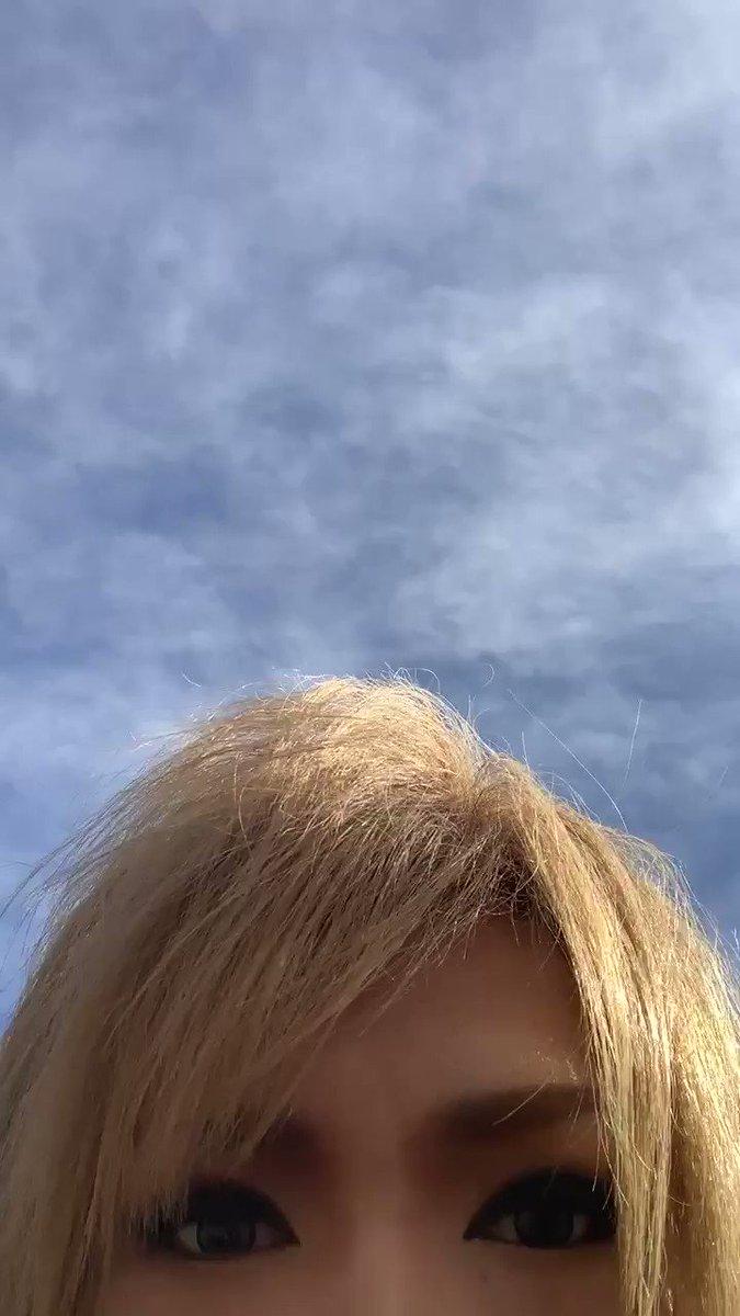 空と風と極太アイライン