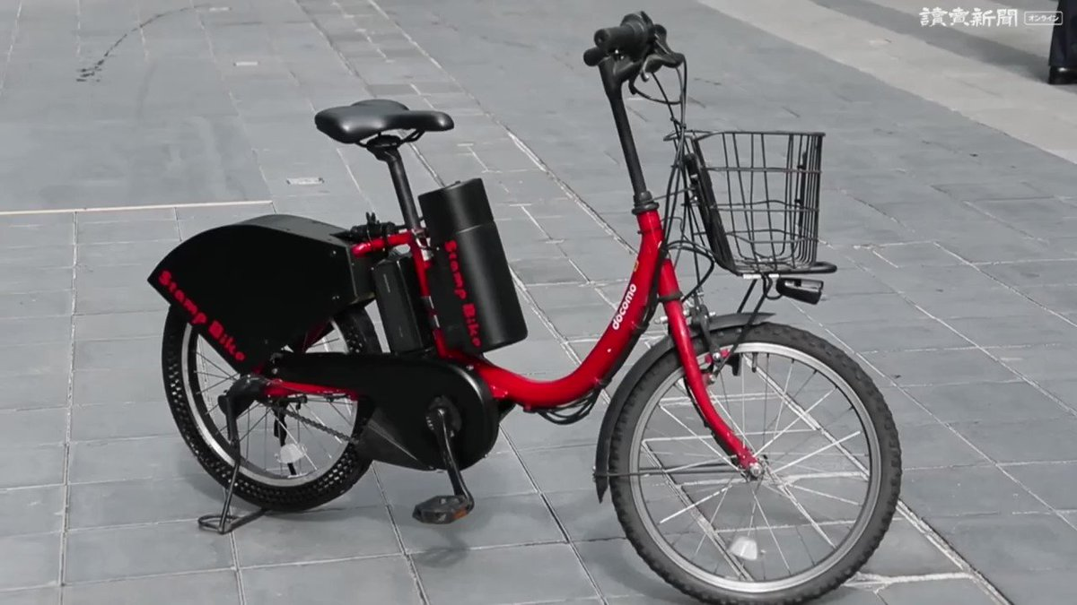 STAMP BIKE 3D printed tires, advertising without waste #3DPrint #3DPrinted #3dprintedTires #3dtires #STAMPBIKE #advertising #tires #3ddesign #innovation #impression3d #additive #manufacturing #technology #vexmatech cc : Cool Stuff Gadgets