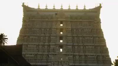 What we don't even imagine, our Ancestors have already built centuries ago.Twice every year, during Equinox, when lengths of day & night are equal, Sun goes down the middle of Gopuram of Sri Padmanabha Temple, KeralaA Marvel of Ancient Hindu Architecture !!@LostTemple7