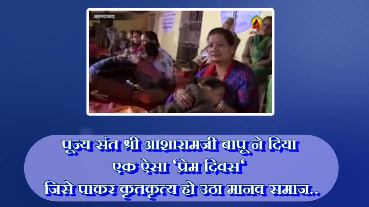Parental love is the only love that is unconditional, selfless and forgiving.The depth of the love of parents for their children cannot be measured. It is like no other relationship.     #HappyParentsWorshipDay   https://t.co/s3gIAtKrjc