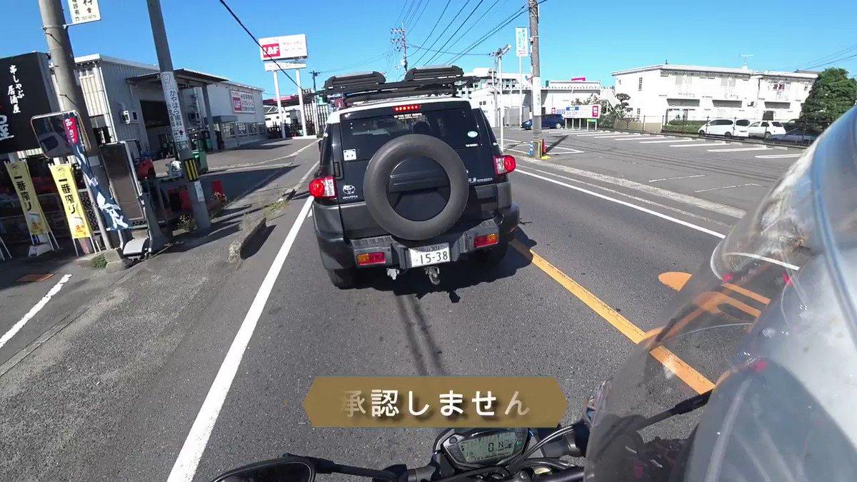 危険なスクーターに対する外人の反応 #運転
