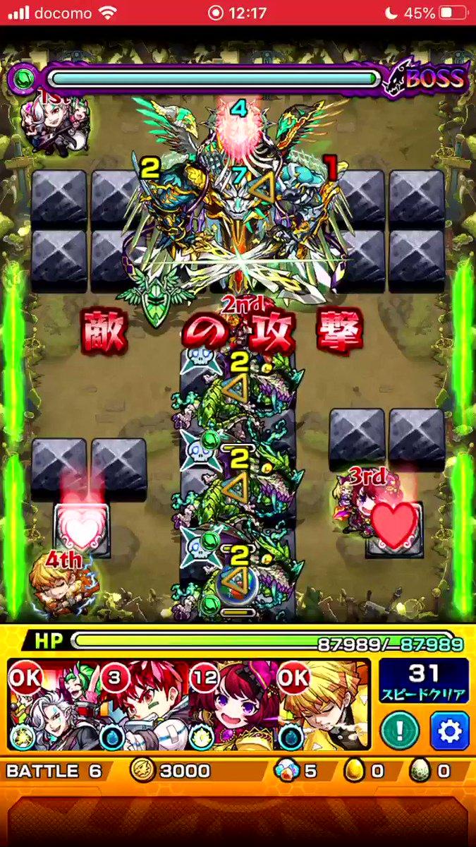 雷の呼吸 壱ノ型 霹靂一閃 六連!