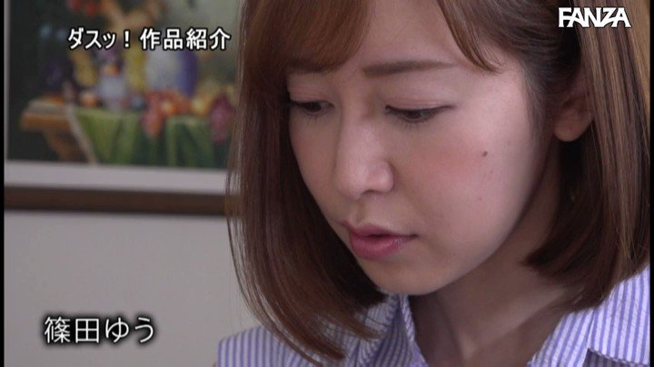 [DASD-578] My Wife And I Are Trying To Conceive, But She's Getting Fucked And Creampied By My Father On The Side.👩🦰Actress : YU SHINODAGenre : Drama, Creampie.🔗DL Link : https://paste.co.id/V27oRAs0Kt