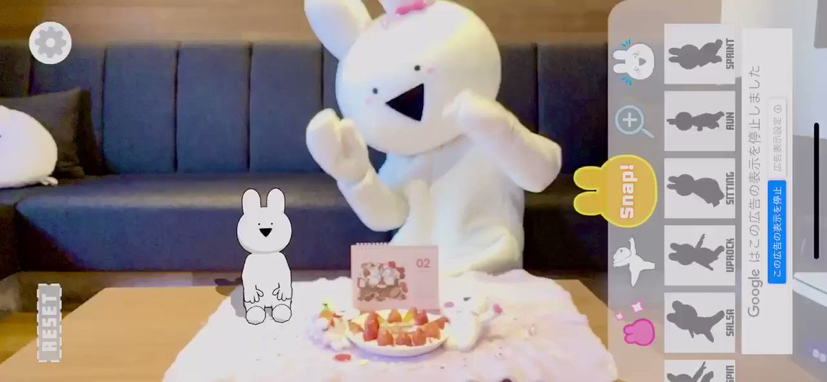 アプリ紹介コーナー🎮🎉【すこぶる動くウサギとおさんぽ】-すこぶる動くウサギとお出かけしよう!-スタンプでお馴染みのウサギが現実世界に登場!?バレンタインパーティー🎉🍫💓AppStore:GooglePlay: