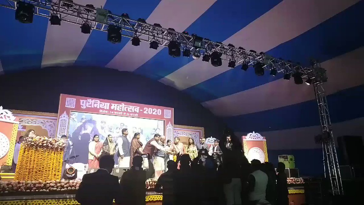 पूरैनिया महोत्सव का शुभारंभ @rahulias6@amandsamir @Rani1Pratibha #Purnea250 #PurainiyaMahotsava