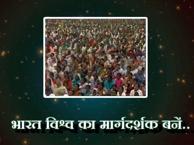 मातृ - पितृ पूजन दिवस अपने आप मे एक अनोखी पहल हैं ।   Sant Shri Asharamji Bapu के द्वारा शुरू हुआ ये अनोखा प्रेम दिवस धूमधाम से मनाया जा रहा है ।  #मातृ_पितृ_पूजन_दिवस   #RevivingOurCulturalValues