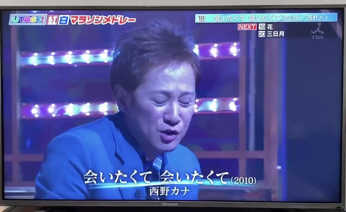 Novelbrightの人が西野カナの会いたくてを原曲キーで歌ってるんだけどうますぎん???