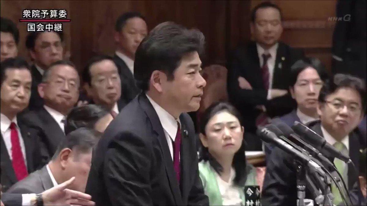 RT @mi2_yes: 【職場放棄】桜を見る会前夜祭のANAホテルの回答を巡り、山井和則「説明責任は安倍総理、あなたにあるんですよ。あまりにも不誠実。これ以上、質問できません」⇒そして、審議拒否へ ホントこいつら無茶苦茶だな。 https://t.co/9JkYmPnofl
