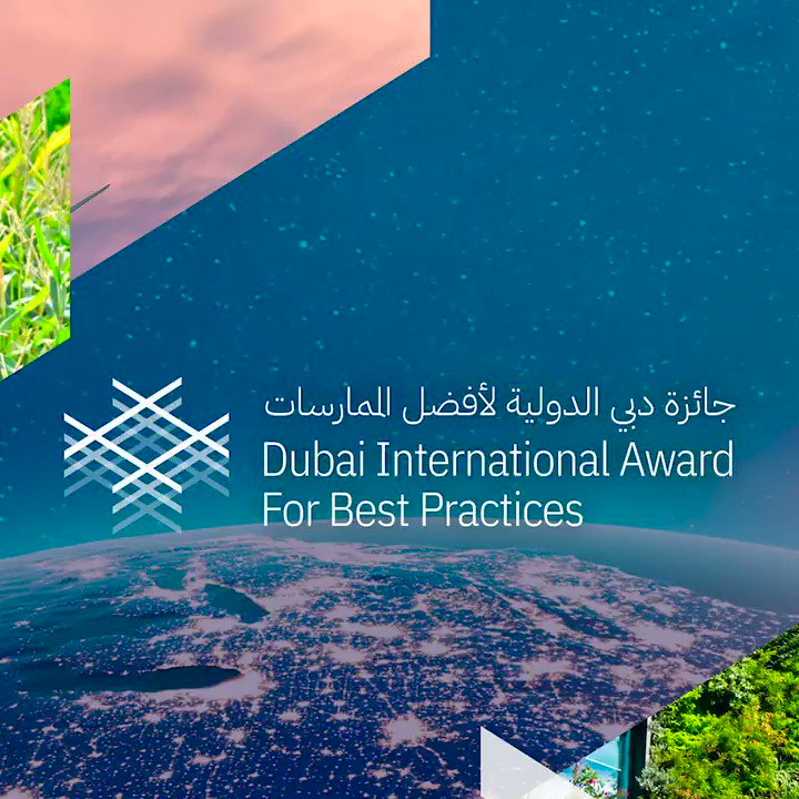 We are looking for innovative practices from around the world to be awarded $1 Million. Apply today for the Dubai International Award http://dubaiaward.ae   The time to act is now. #DecadeOfAction @Dubai_IABP