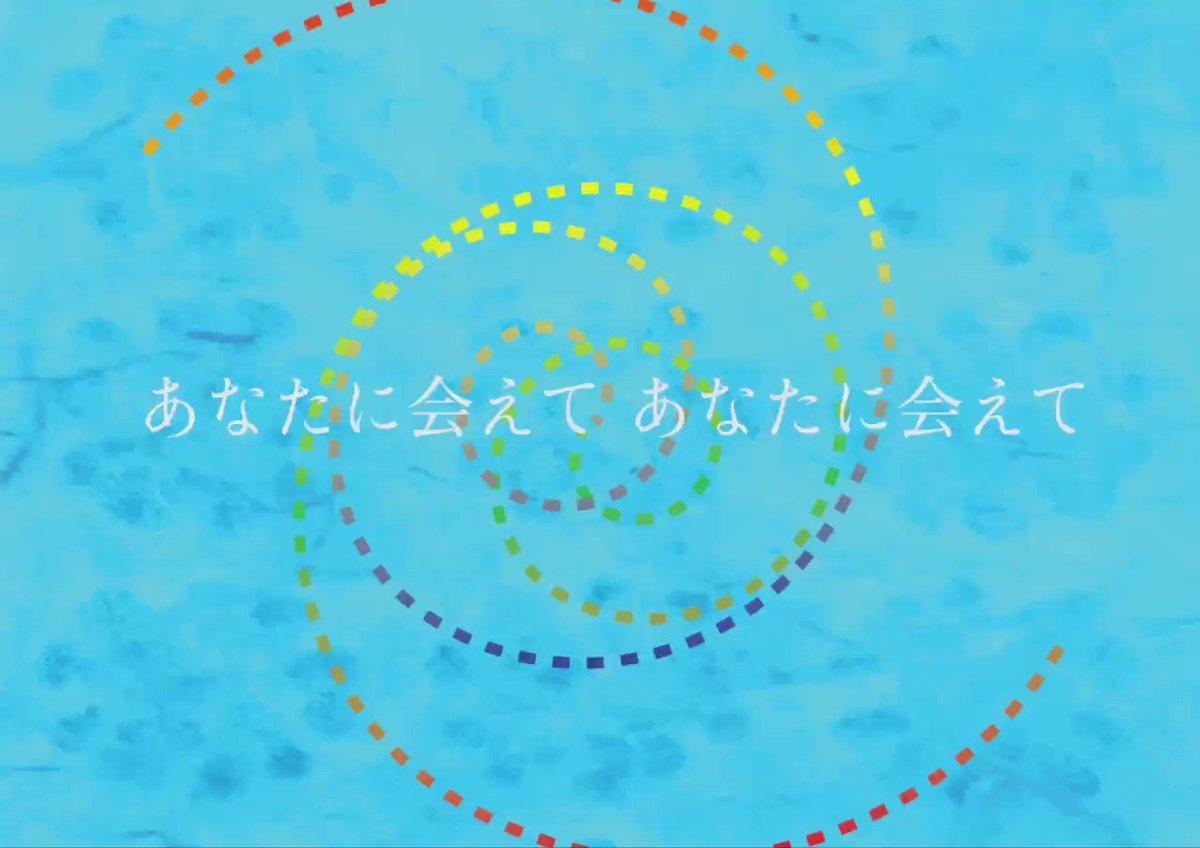 /@AppleMusicJapanで配信中🎶🎶\💚新曲「あなたに会えて」配信中アサヒカルピスウェルネス株式会社「アレルケア」CMソング 🎧配信はコチラ🔻#コアラモード. #あなたに会えて #アレルケア #AppleMusic