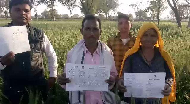 सॉयल हेल्थ कार्ड के फ़ायदे राजस्थान के किसान से जाने#मृदा स्वास्थ्य प्रबंधन योजना#स्वस्थ धरा, खेत हरा