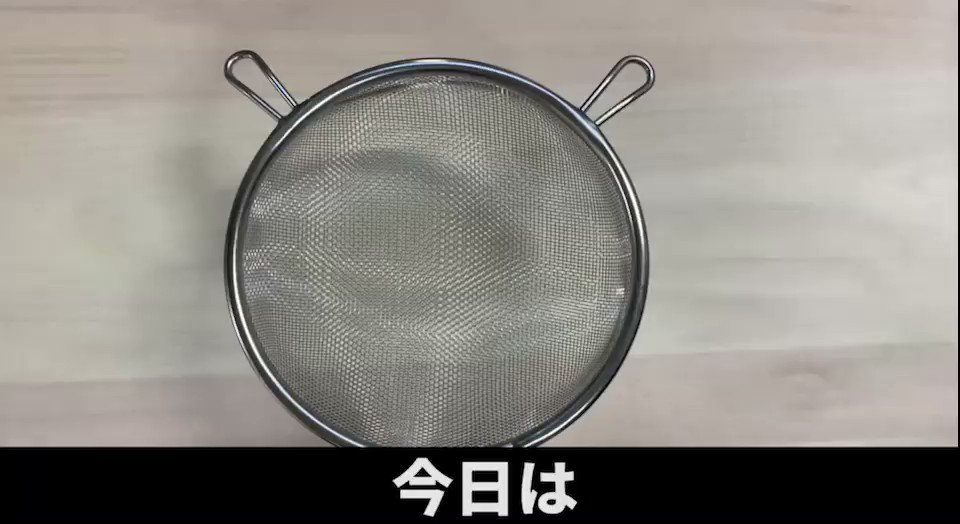 毛利小五郎の声に似すぎる男が新一と一緒に抹茶ロールケーキを作って犯人を捕まえた動画