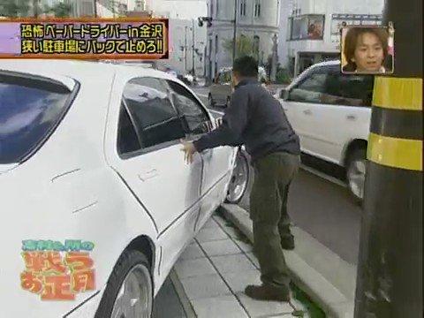 これは柳沢慎吾可愛そう笑笑