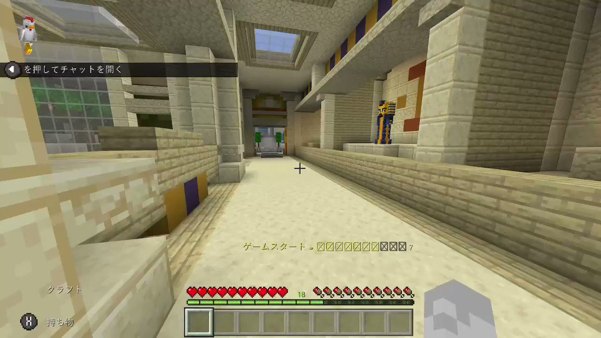 #Minecraft #マイクラ #マインクラフト #NintendoSwitchこれなら絶対バレない