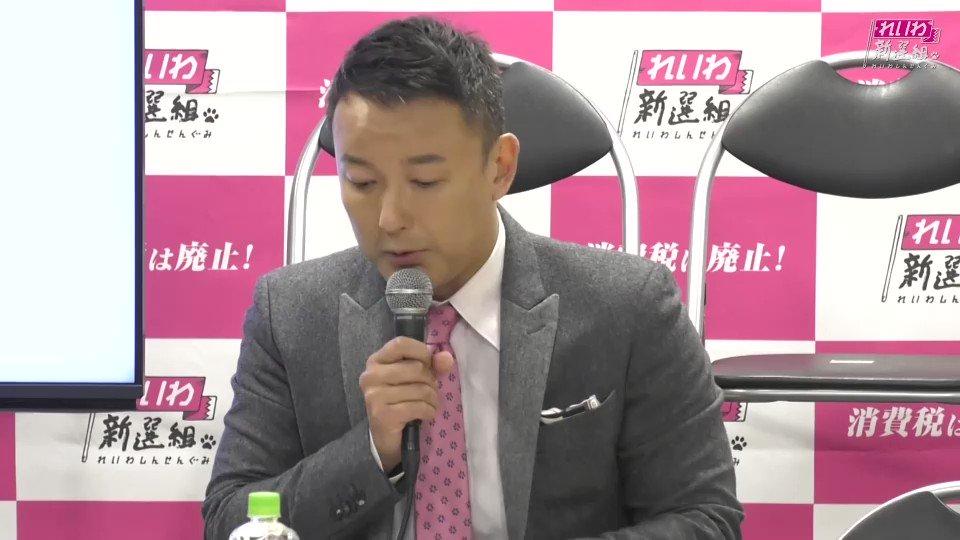 れいわ新選組 次期衆院選 公認候補予定者 東京10区 渡辺てる子  頑張ります! みなさん、ご協力、応援よろしくお願いいたします!