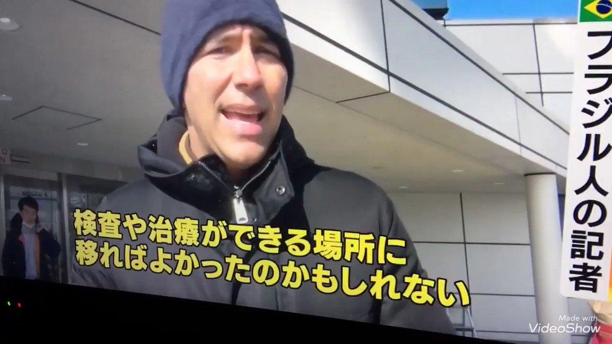"""""""クルーズ船対応、日本政府に海外から非難轟々!!""""Q.船内隔離は適切だったのか?菅長官「適切だと思っている」相変わらず非を認めないこの態度は異常!💢徹底した管理下ならまだしも、船内は「感染症のプロだったら、あんな環境にいたら怖くてたまらない」と岩田教授が告発したような環境。"""