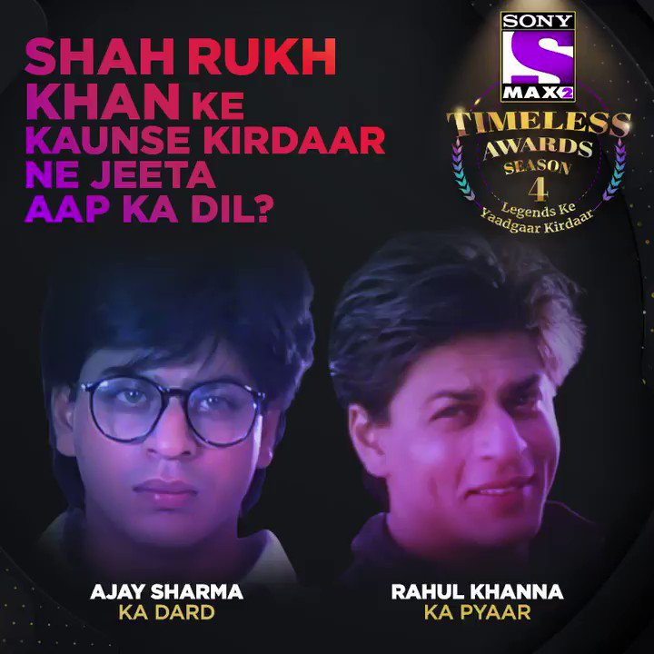 Ajay ka dard ya Rahul ka pyaar, who is your pick? Vote now http://bit.ly/MAX2TimelessAwardsS4 … Voting lines open till 27th Feb.  Win* an Android phone by voting for every male legend and stand a chance to win* an iPhone 11 Pro by voting in all four categories.  #MAX2TimelessAwardsS4