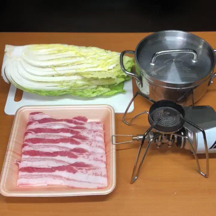 ステンレスダッチオーブンに白菜と豚スライスをブチ込んでハイボールをキメるだけの動画