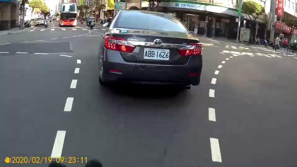 台湾で起こった事故