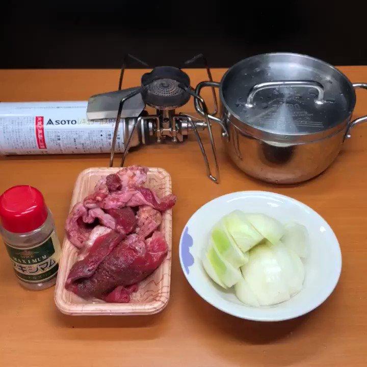合法スパイス漬けにしてキマった牛スジをダッチオーブンで蒸焼きにするだけの動画