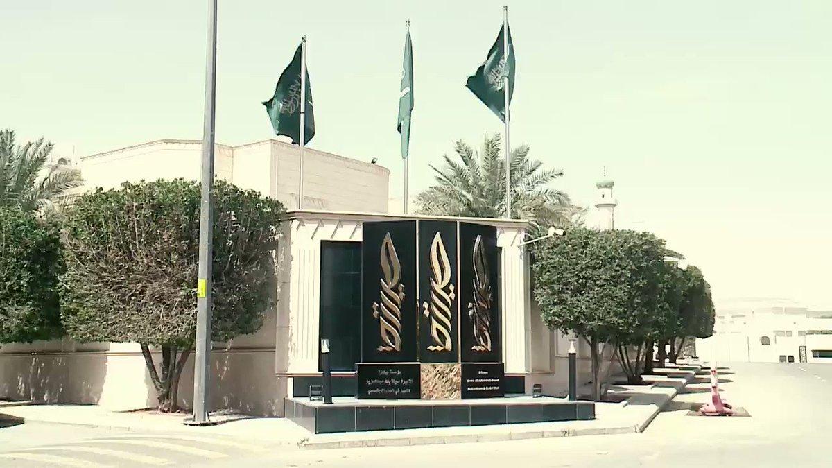 >وقعت مؤسسة جائزة الأميرة صيتة بنت عبدالعزيز للتميز في العمل الاجتماعي ومجلس الجمعيات الأهلية بالمملكة اتفاقية تعاون لتأصيل العمل الاجتماعي على المستوى المحلي بمقر الجائزة بالرياض.