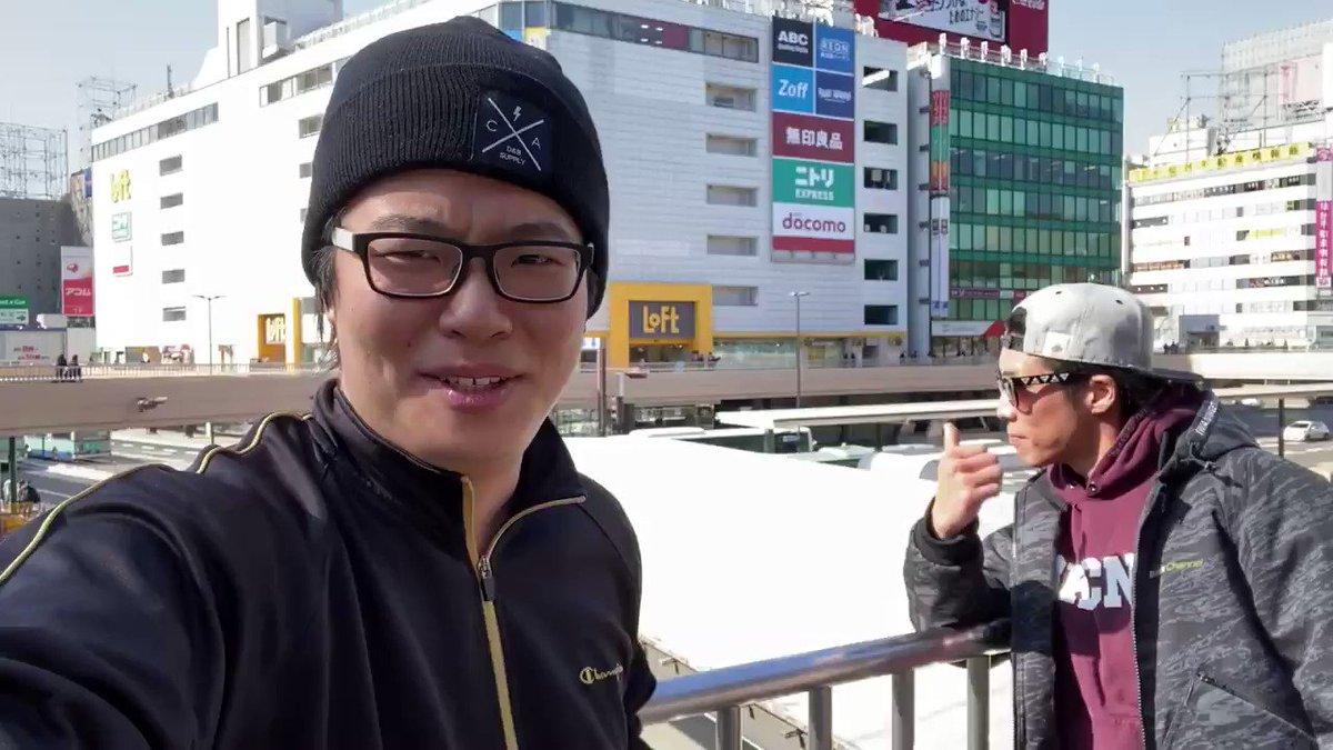 自分を大蛇丸と信じて止まない一般男性が、仙台に到着した動画です。