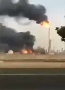 #Yemen #SaudiArabia Unconfirmed video of the AnsarAllah missiles&drones attack on the oil facilities in Yanbu, west of KSA.