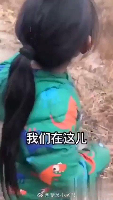 曙光 - 贫苦山区小女孩的中国梦:想当一名白衣天使!😊😊