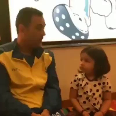 Wow Such a cute conversation...!! #cricketnation #msdstrong  @fc_msdhoni  @thisisdhoni