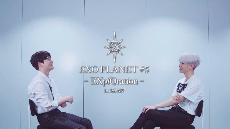 2020.02.26 Release LIVE DVD&Blu-ray『EXO PLANET #5 - EXplOration - in JAPAN』ティザー4日連続公開中! 初回限定盤に収録のバックステージドキュメンタリー ティザー#2は、初の2ショットトークを少しだけお届けします!2ショットトークはこのメンバー達でした...💫 #EXO exo-jp.net/discography/