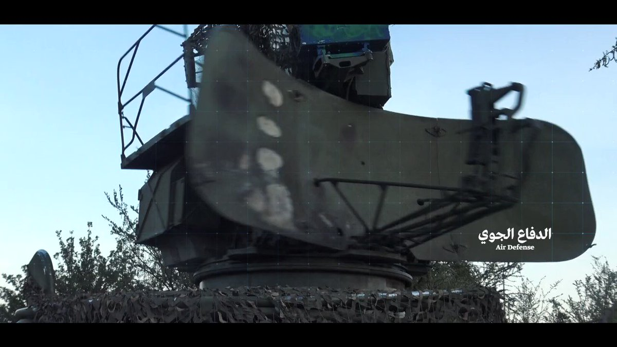 Musical video of Yemeni Houthis about their Air Defence with footages of SAm launches etc.
