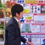 【日本ってこんな国なの?情けない】高熱が出て病院では肺炎と言われたので、「新型ウイルス」の検査を頼んだが、断られてしまった。保健所にも「検査基準も満たしていない」と断られた・・・。かれこれ9日間も高熱が続いている。いったいどうしたらいいの?