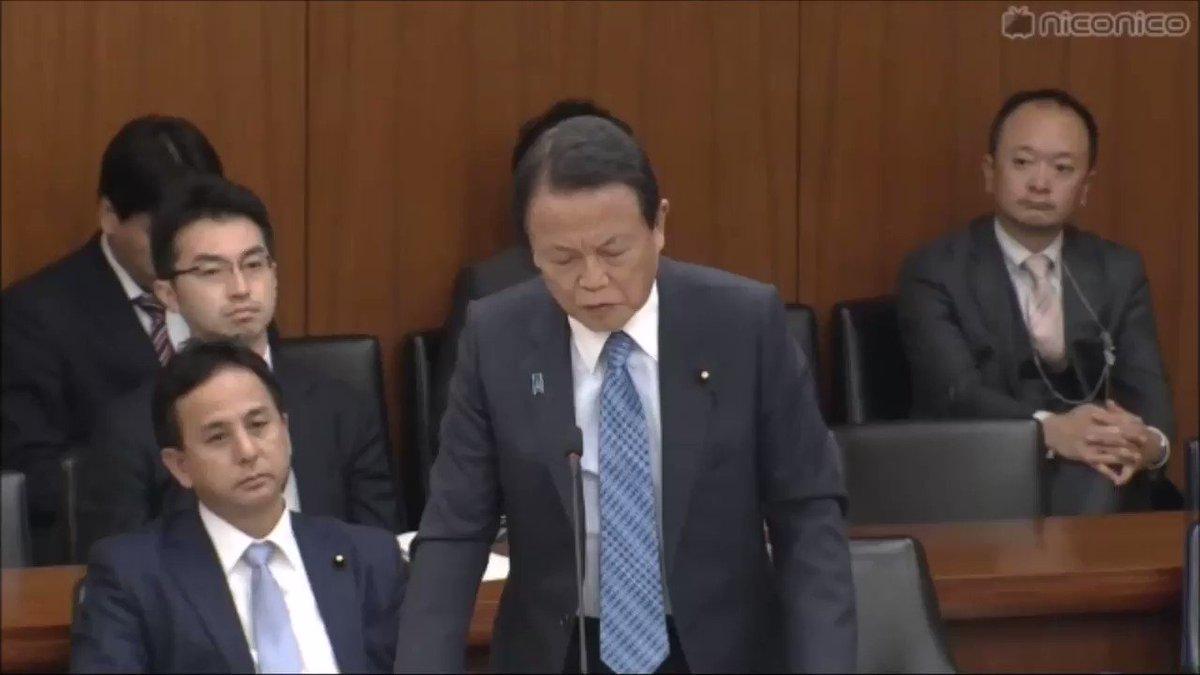 【責任はお前らじゃね?】G20での新型肺炎の話題について、麻生太郎財務大臣「船籍は英国、船長もイギリス人、イギリスは何一つ発言してない。元々責任はお前らじゃないのってお腹ん中で言うんですけど、一言も言わないのがこの世界の常識はこれなのかねと思いながら、日本はその対応に追われてる」
