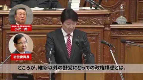 【安倍総理が明言!暴力革命をもくろむ日本共産党!】 衆議院本会議での質問に答える安倍総理。 日本共産党が、過去に破壊活動等を行った疑いがあることが、現在も、破防法の調査対象団体であることの理由。 そのような政党と票の為に組むなど狂気の沙汰だ。 #参議院本会議 #足立康史 #安倍総理
