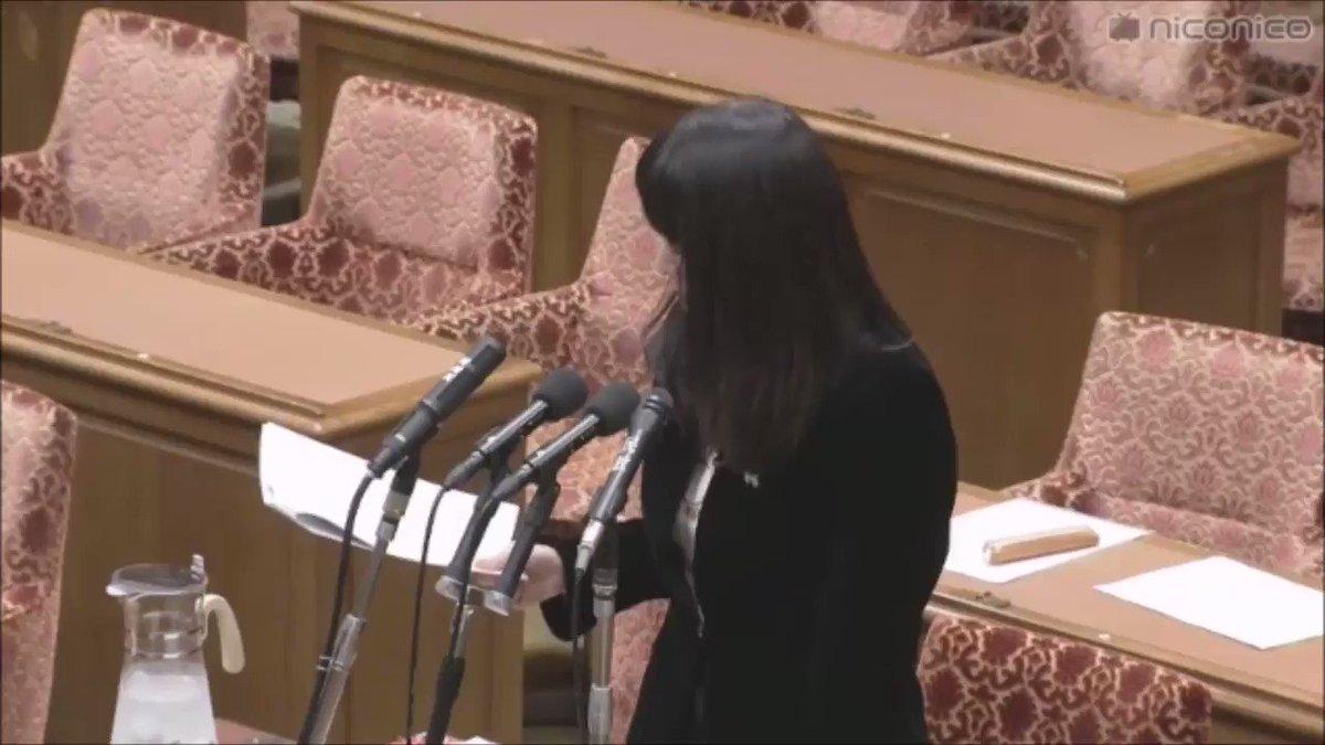 【連帯ユニオン関西生コン支部】自民党・杉田水脈「武容疑者は2015年にも逮捕されおり、一部ローカル放送で報じられた。新聞やニュースで報じられないとネットでは、東京五輪は絶対に出来ないと答えたダイヤモンドプリンセスの乗客は連帯ユニオン関係者ではないかとネットで憶測が飛び交っている」