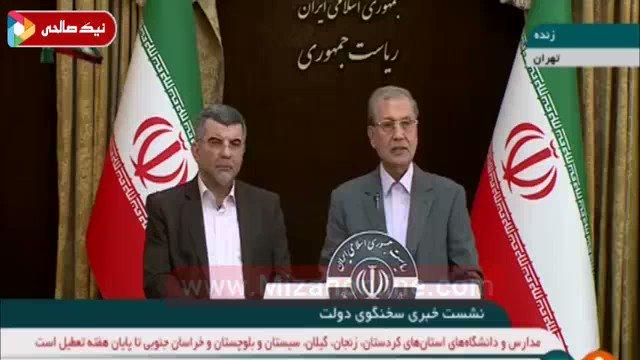 שעות לפני שהודיע שהוא חולה בקורונה הוא ערך מסע'ת עם דובר ממשלת איראן: כבר אז היה נראה חולה twitter.com/AmichaiStein1/…