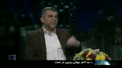 And he gave an interview to Iranian TV