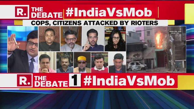#indiavsmob Video Trending In Worldwide