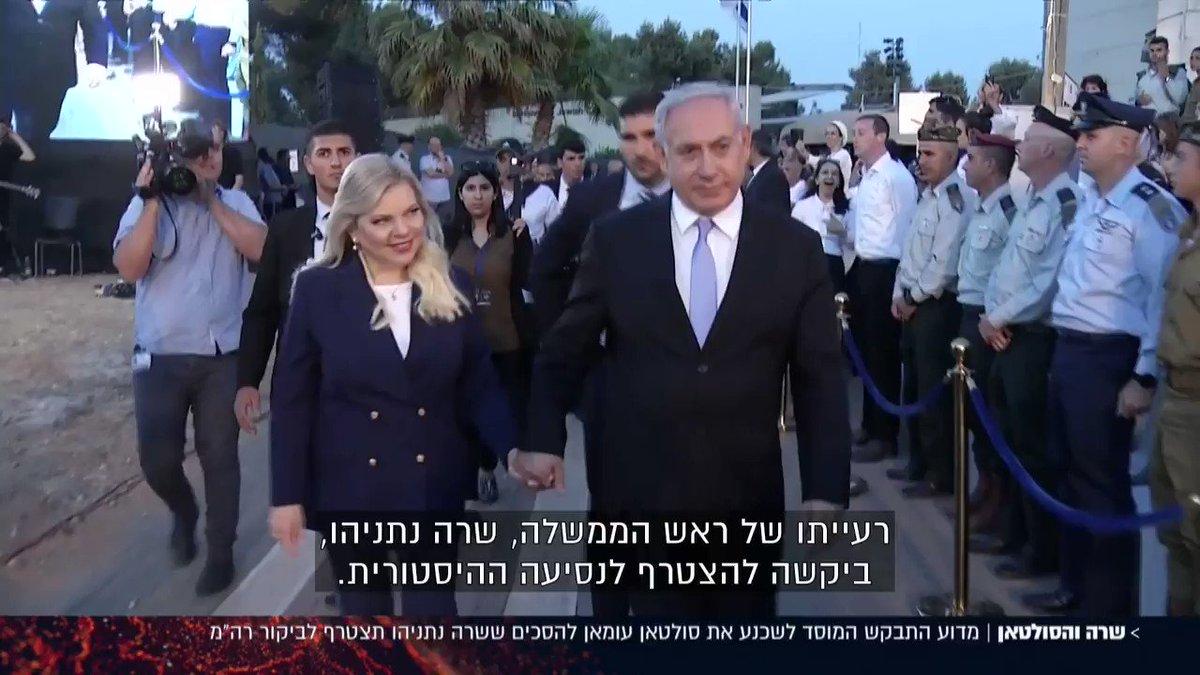 @newsisrael13's photo on Netanyahu
