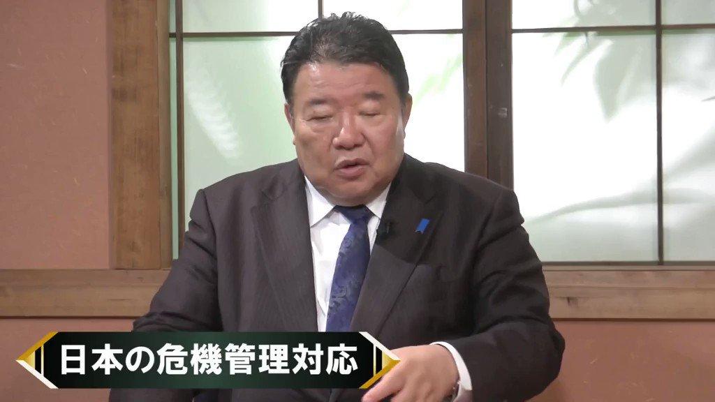 馬渕睦夫氏「武漢で暴動が起こると思っている。(自分達は)見捨てられた、棄民だとなれば共産党に反旗を翻す。その時、外国企業は伝統的に、歴史的に標的になる。それが武漢だけでなく、中国の色んな所で起こりはじめた時に、日本企業はその対象になる。」