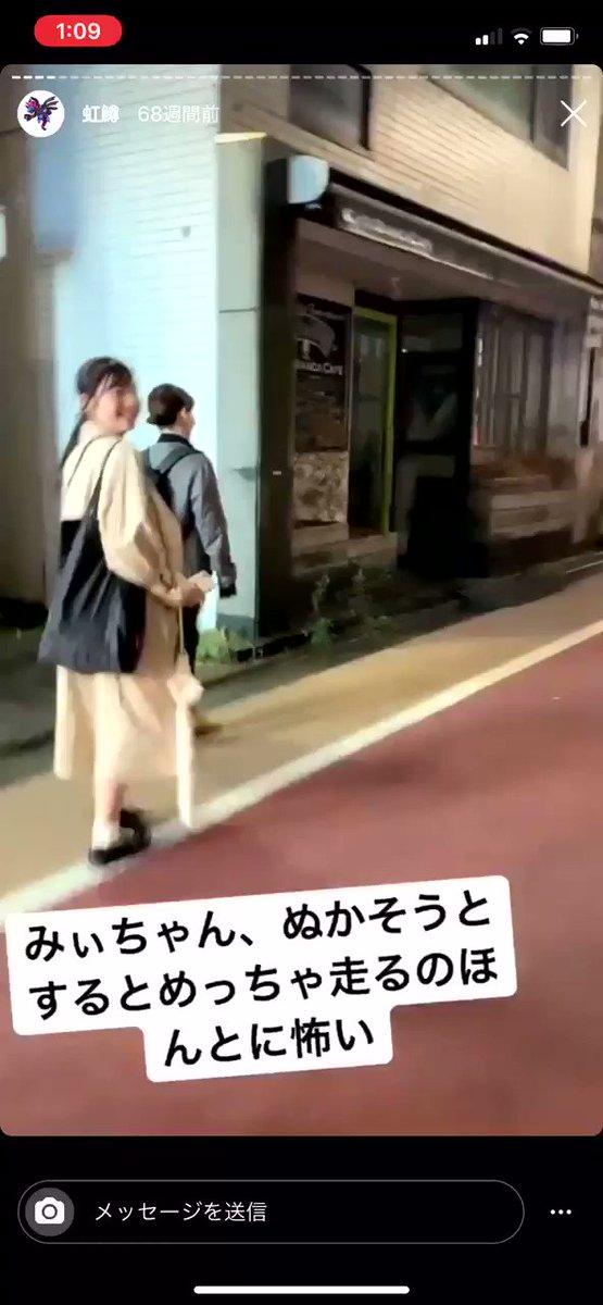 吉井美優さん絶対もっと速く走れたと思う(笑) #ニチョマス
