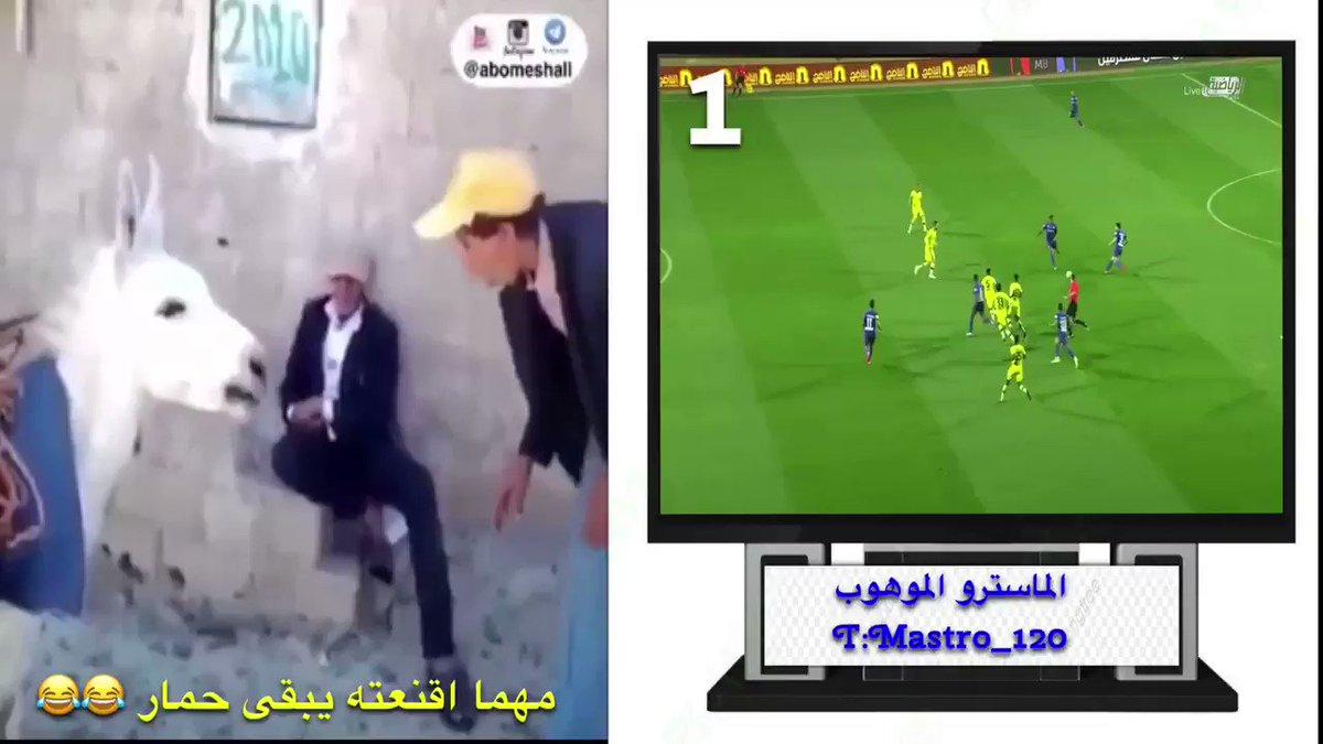 RT @Mastro_120: #الهلال_التعاون مستحيييل تقنعه ! 😁  #صداره_بس https://t.co/wkRGZsckdH