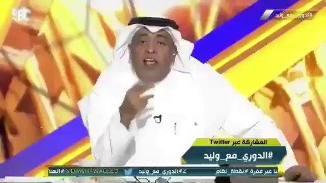 RT @mageed9999: والله ياهو جلد #القرنبع جلد😂   #الفراج_الافضل_والاكثر_متابعه https://t.co/wWmN681lce