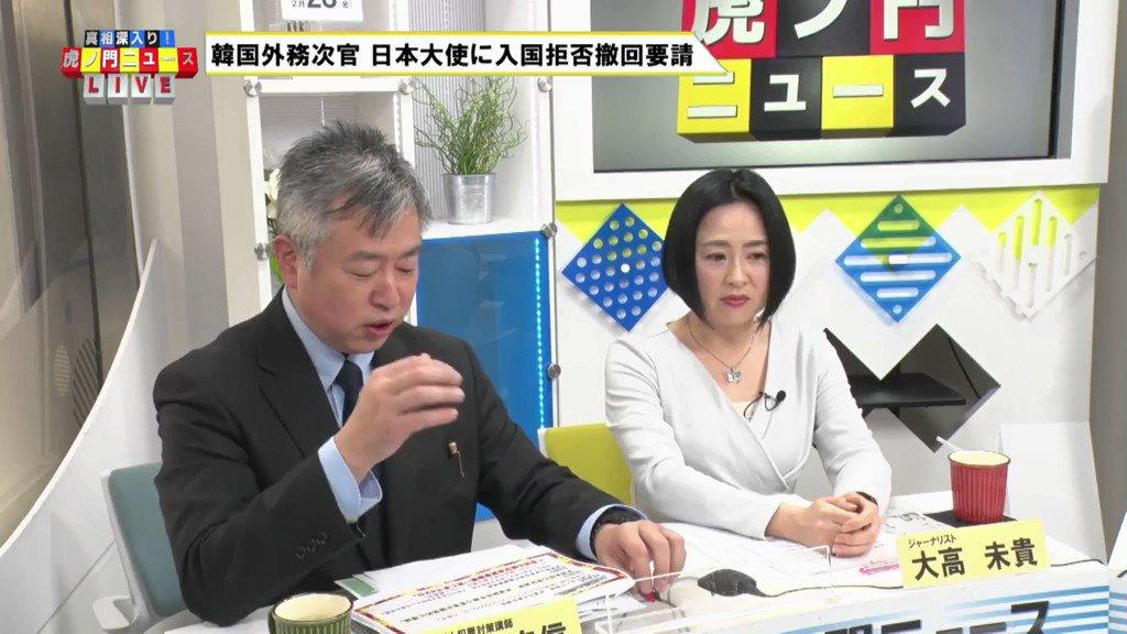 日本の中国大使館が出した文章に「日本新型コロナウイルス肺炎」の言葉。また、中国の感染症の権威が「感染は中国で広まったものであるが、感染源は中国とは言えない」と発言。日本を悪者にしたいのか?