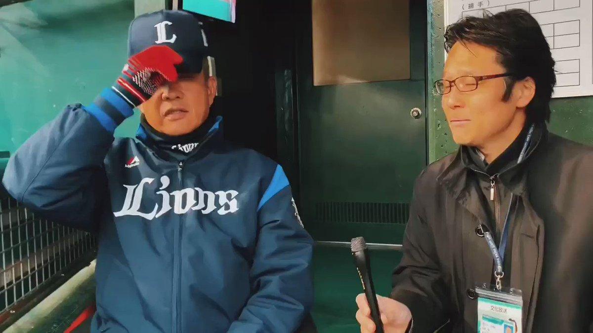 松島さん、大好きです。松島さんのように誰からも愛される、そんなライオンズナイターを作り、守り続けることを約束します。天国から見守っていてください。どうか安らかに。#ありがとう松島茂アナウンサー@bunkamatsu