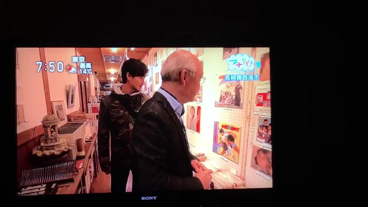 RT @ko_viv: はぁぁぁ…   素晴らしい  長崎県西海市にある #音浴博物館  竹財さんが選んだ1枚もまた(涙) そしてJohnの声が流れてきて😭🙌👍👏  #TheBeatles #JohnLennon https://t.co/j7ps8xa1M3