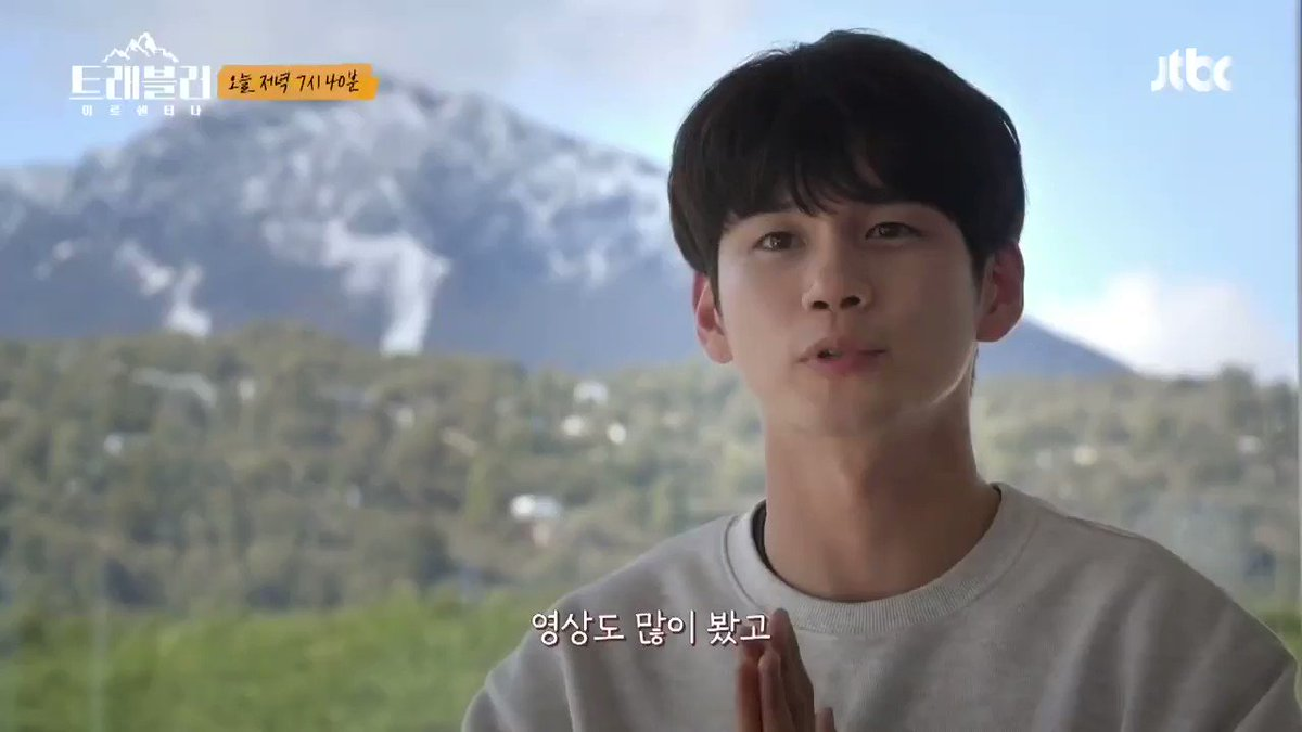 Sky: He has such thoughts in mind when departing for Argentina. It will be lonely for him if he does it by himself. It hurts to let him do it alone. It will be fun to do it together with Seongwu.
