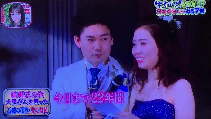 ん て が 笑っ て こらえ 【笑ってこらえて!結婚式の旅】遠藤(櫛引)のどかの現在!花火大会の感動放送から半年…